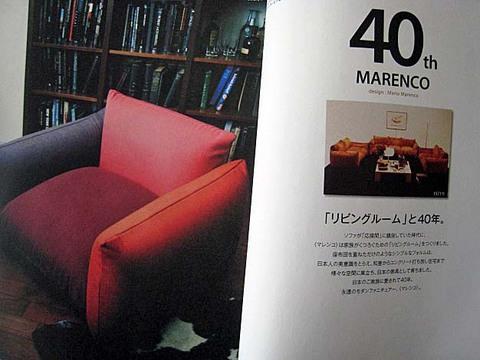 マレンコ40th.jpg