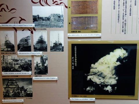 名古屋城36.jpg